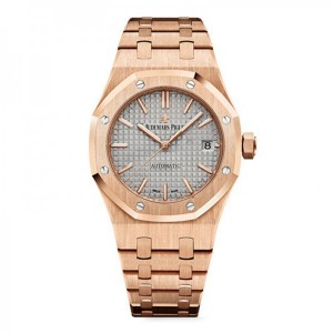 Copy Audemars Piguet Royal Oak 37mm Watch 15450OR.OO.1256OR.01