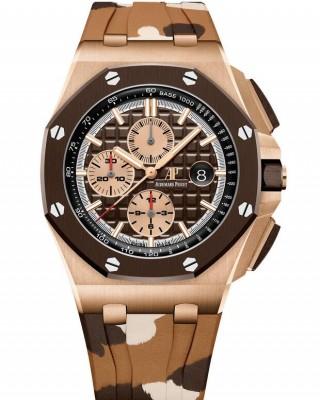 Copy Audemars Piguet Royal Oak Offshore Watch 26401RO.OO.A087CA.01