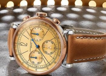 Audemars Piguet [Re]master01 Selfwinding Chronograph Watch Reviews