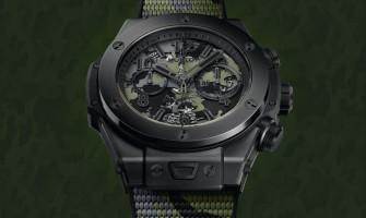 Hublot Big Bang Unico Camo Yohji Yamamoto 45 mm Watch 411.CI.0114.RX.YOY20