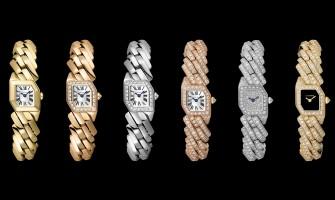 2020 Cartier New Maillon de Cartier Watch Reviews