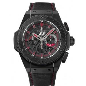 Copy Hublot F1 King Power Watch 703.CI.1123.NR.FMO10