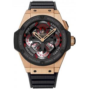 Copy Hublot King Power Unico Watch 771.OM.1170.RX