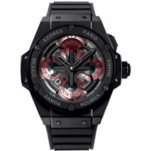 Copy Hublot King Power Unico GMT Watch 771.CI.1170.RX