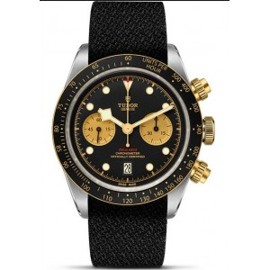 Copy Tudor Black Bay Chrono S&G Watch M79363N-0003