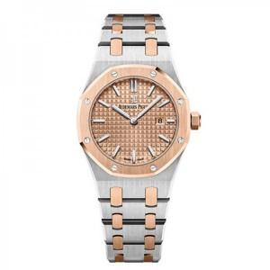 Copy Audemars Piguet Royal Oak 33mm Watch 67650SR.OO.1261SR.01
