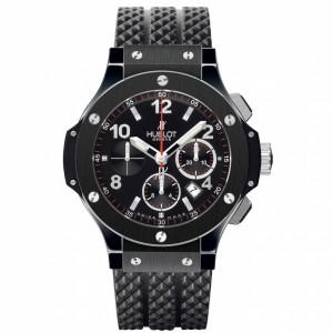 Copy Hublot Big Bang Black Magic Watch 301.CX.130.RX