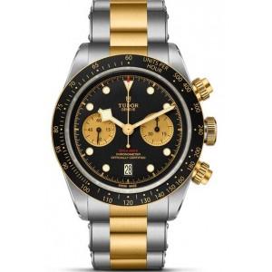 Copy Tudor Black Bay Chrono S&G Watch M79363N-0001