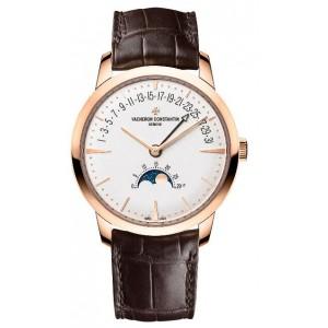 Copy Vacheron Constantin Patrimony Watch 4010U000R-B329